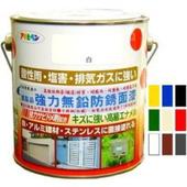 《Asahipen》日本製鐵製品防鏽油性法瑯面漆0.7L(9色)