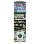 《Asahipen》日本製鐵製品無鉛無苯打底噴漆300ml