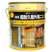 《Asahipen》日本製超耐久防變色保護清漆1.8L