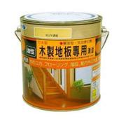 《Asahipen》日本製木製地板耐磨清漆1.8L