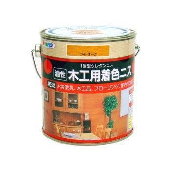 《Asahipen》日本製油性木製品著色清漆0.7L(8色)
