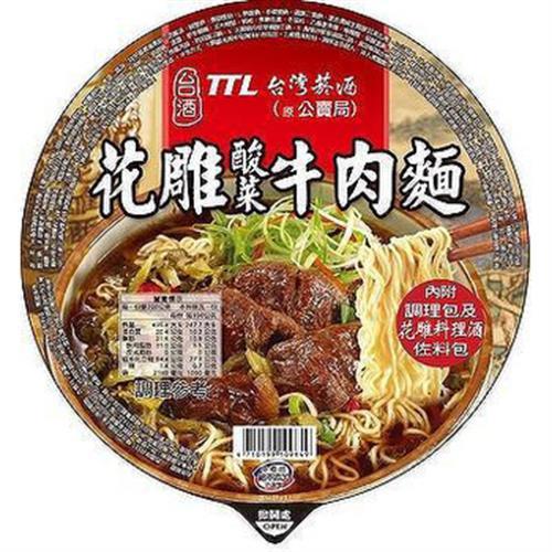 台灣菸酒 花雕酸菜牛肉麵(200g/碗)