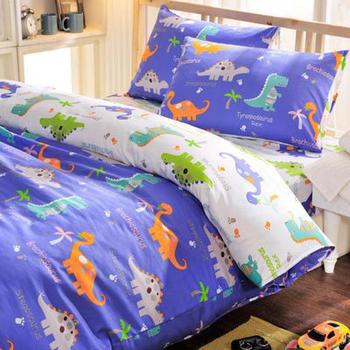 Fancy Belle 恐龍世界 加大四件式舖棉兩用被床包組