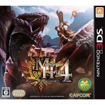 魔物獵人 4 - 3DS 日文版 (日文機專用)
