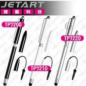 《Jetart 捷藝》TouchPal 三用替換式筆身 TP7200系列 5.5mm極細筆頭 觸控筆(TP7210 白)