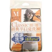 《安多精品》經典平口免洗褲淑女型(M-4入)