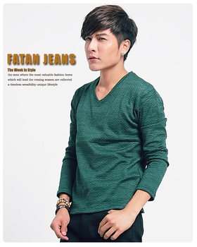 FATAN 休閒橫條紋V領毛衣(綠)