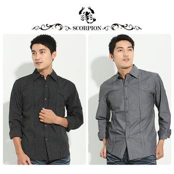 SCORPION 不規則條紋長袖襯衫-共二色(黑L)