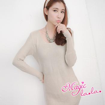 Magic la.la. 中大尺碼 簡約時尚 顯瘦版型針織上衣(共兩色)(優雅杏)
