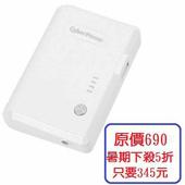 《碩天 CyberPower》5200mAh高容量裝輸出行動電源(白)