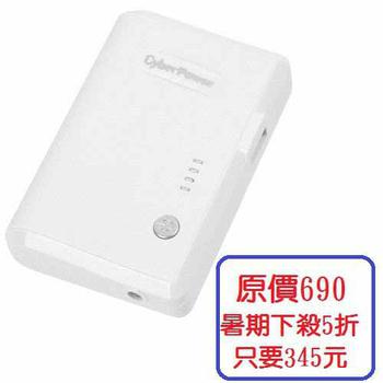 CyberPower 5200mAh高容量裝輸出行動電源(白)