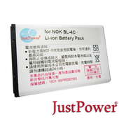 《Just Power》 Nokia 6102 手機鋰電池(BL-4C)
