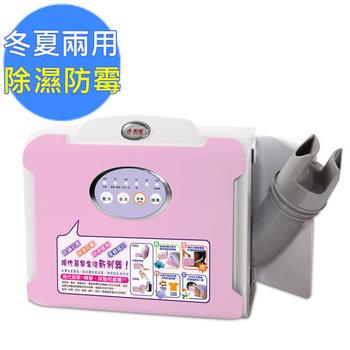 勳風 微電腦全方位(蓋的舒服)暖暖烘被機(HF-9699)