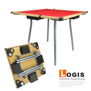LOGIS MIT招財專利快拆麻將桌