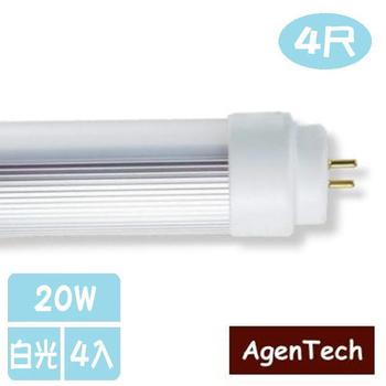 AgenTech LED燈管 T8-4尺-20W -4入(6000K 白光)