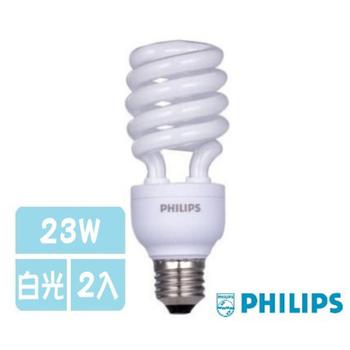 飛利浦 T3螺旋燈泡-23W -2入(白光)