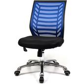 《aaronation》爵士鋁合金五爪腳系列電腦椅~三色可選(藍)