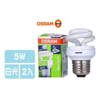 《歐司朗》T2螺旋省電燈泡-5W -2入(6500K 白光)