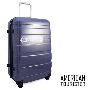 ★結帳現折★American Tourister 美國旅行者 冷色系 18吋PC輕量硬殼可擴充加大行李箱(藍色)