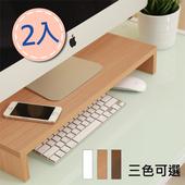 防潑水置物桌上架(2入)-3色(白色)