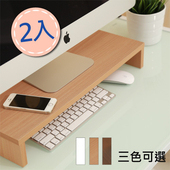 防潑水置物桌上架(2入)-3色