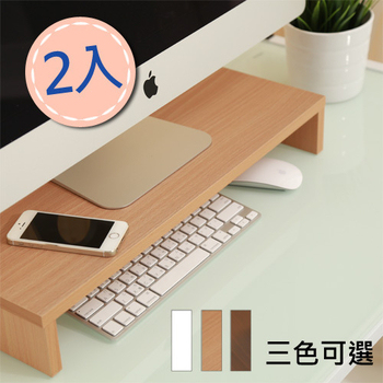 防潑水置物桌上架(2入)-3色(胡桃木色)