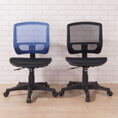《BuyJM》傑保全網辦公電腦椅-2色(藍色)
