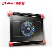 《ENERMAX 安耐美》維加斯風神 AEOLUS VEGAS筆電散熱墊|17吋(CP007)