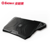 《保銳ENERMAX 安耐美》AeroOdio愛樂風神 筆電散熱座 17吋(CP006)