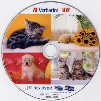 Verbatim 威寶 AZO 16X DVD-R 4.7GB 珍珠白滿版可印片(50片布丁x1) 50pcs