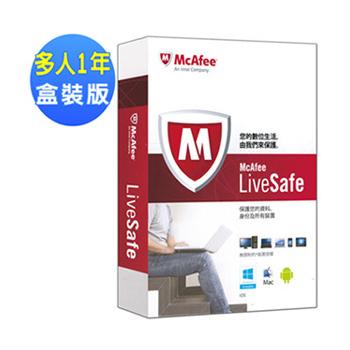 McAfee LiveSafe? 2014 跨平台安全大師(1年盒裝版)
