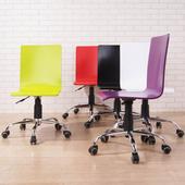 《BuyJM》大白熊鐵腳PU輪時尚辦公電腦椅-5色(黑色)