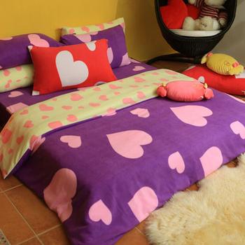 英國Abelia 摩登甜心。雙人四件式防蹣抗菌珍珠絨被套床包組-紫+黃