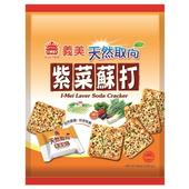 《義美》天然取向蘇打餅乾紫菜(300g/袋)
