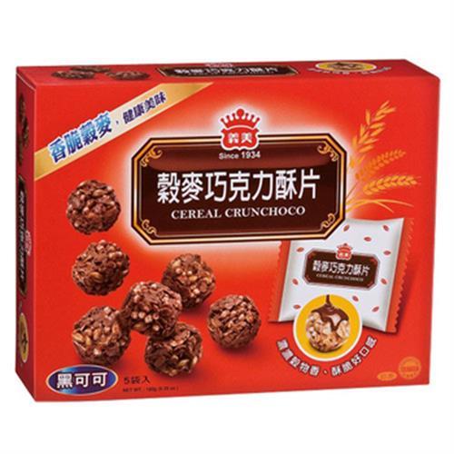 義美 穀麥巧克力酥片黑可可(180g/盒)