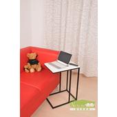 《耐克美》匠本日式休閒邊桌(白色)