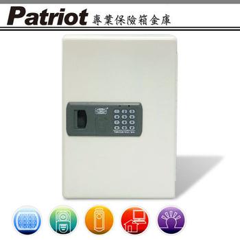 愛國者 電子型密碼鑰匙防盜安全保管箱(DKB-48)