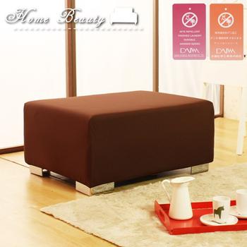 Homebeauty 大和防蹣彈性沙發罩-小腳椅(沉穩咖)