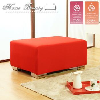 Homebeauty 大和防蹣彈性沙發罩-小腳椅(典雅紅)