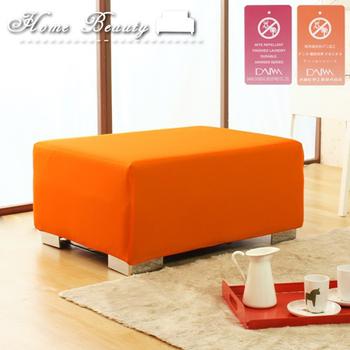 Homebeauty 大和防蹣彈性沙發罩-小腳椅(活力橘)