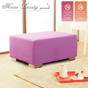 Homebeauty 大和防蹣彈性沙發罩-小腳椅(薰衣草紫)