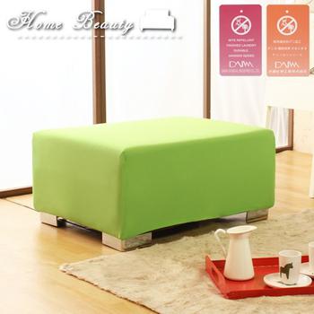 Homebeauty 大和防蹣彈性沙發罩-小腳椅(蘋果綠)