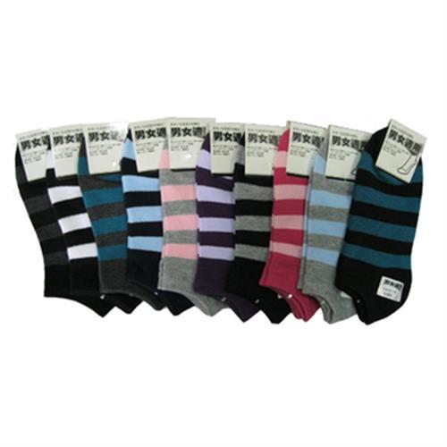 男女適用斑馬船襪-226(1雙)