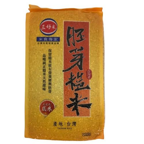 三好 胚芽糙米(3kg/包)
