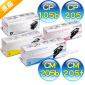 《富士全錄》FujiXerox  CT201591,92,93,94 原廠黑色彩色CMYK4色碳粉匣優惠組