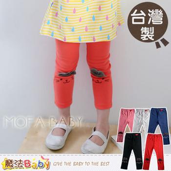 魔法Baby 台灣製造韓版俏麗顯瘦窄筒長褲~k32222(B/7)