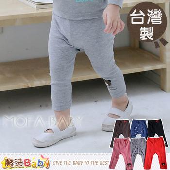 魔法Baby 台灣製造小童合身修長褲/褲子~k32147(E/1)