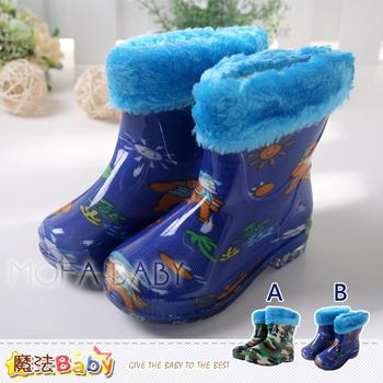 魔法Baby 小童水陸兩用雨靴(A迷彩綠.B藍)~sh3331(B藍/15cm(27))