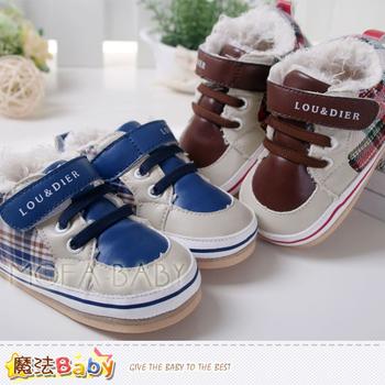 魔法Baby 經典舒適格紋寶寶鞋/學步鞋(藍.咖)~sh3256(咖/13cm(14))