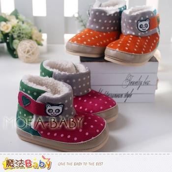 魔法Baby LUDIER繽紛點點兒童雪靴/寶寶鞋(紅.桔)~sh3249(桔/13cm(13))